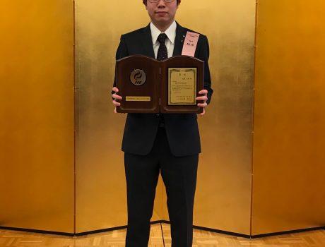 日本エネルギー学会奨励賞